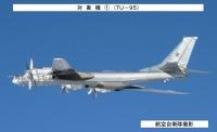 ニュース画像 2枚目:12月21日に確認されたツポレフTu-95ベアー