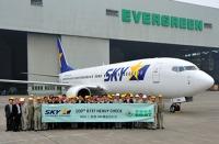 ニュース画像:スカイマーク、737-800の「JA737P」が退役 12月28日に台湾へ出発