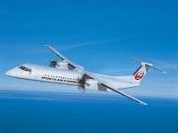 ニュース画像:琉球エアコミューター向けQ400貨客コンビ機、ダウンスビューで初飛行