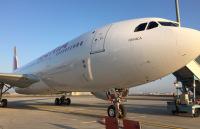 ニュース画像 1枚目:イベリア航空に導入されたA330-200 MTOW 242