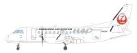 ニュース画像:北海道エアシステム、4月から保有機を鶴丸ロゴに変更 新制服も着用