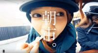 ニュース画像 1枚目:佐賀旅提案サイト「サガトラ(SAGA TRAVEL)」