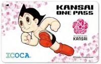 ニュース画像:関空、4月から訪日客向け関西統一交通パス「KANSAI ONE PASS」販売