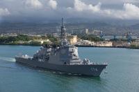 ニュース画像 1枚目:護衛艦 きりしま(DDG-174)