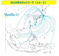 ニュース画像 1枚目:バニラエア 2020年のネットワーク イメージ
