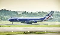 ニュース画像:英カーゴロジックエア、AOC取得 2018年までに747Fを5機体制で運航