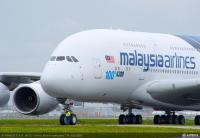 ニュース画像 1枚目:マレーシア航空 A380