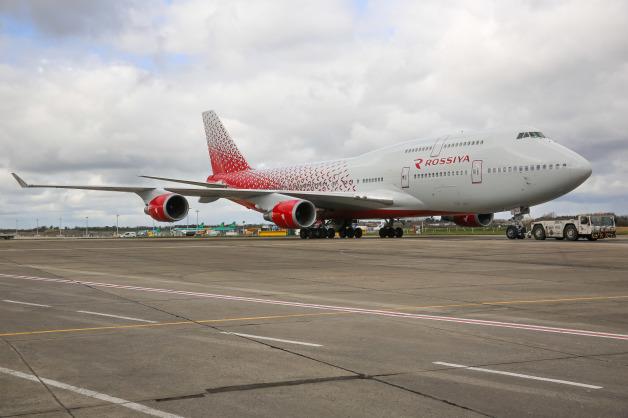 ニュース画像 1枚目:新塗装を施したロシア航空の747-400