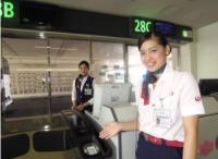 ニュース画像:沖縄の空港総合ハンドリング会社、「JALスカイエアポート」に決定