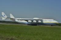 ニュース画像:An-225ムリーヤ、オーストラリアへ初飛行 プラハから3地点経由
