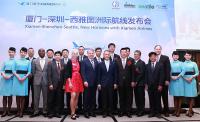 ニュース画像 1枚目:深圳で発表された厦門/深圳/シアトル線の開設