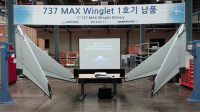 ニュース画像 1枚目:大韓航空が納入した737 MAX向けウィングレット