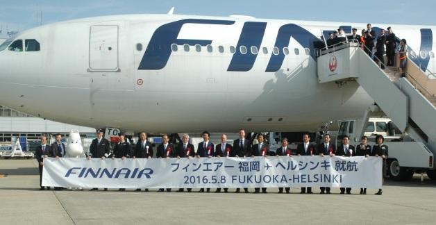 ニュース画像 1枚目:フィンエアー、5月8日(日)の福岡線初便到着時