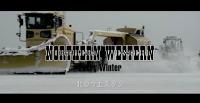 ニュース画像:青森空港除雪隊、青森市の移住交流推進動画に出演 映画予告風にPR【動画】