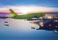 ニュース画像 1枚目:S7航空 上海、バンコク線に就航