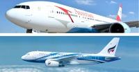 ニュース画像:バンコクエアウェイズ、オーストリア航空とコードシェア提携を発表
