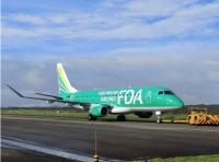 ニュース画像:フジドリームエアラインズ、グリーンの11号機を受領 6月13日に到着