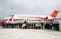 ニュース画像:成都航空、成都/上海・虹橋線でARJ21初号機による初の定期便を運航