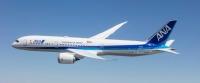 ニュース画像:ANA、ファンボローで787-9に「富士山」「桜」デカールで展示飛行