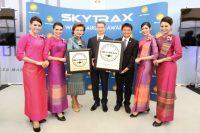 ニュース画像:タイ国際航空、スカイトラックスのエアライン・アワードの2部門で1位