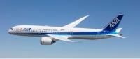 ニュース画像:ANA、ファンボローで飛行した787-9「JA880A」受領 7月28日に羽田へ
