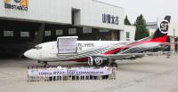 ニュース画像:PEMCO、737-300の貨物機改修で100機目を引き渡し SFエアラインズへ
