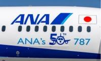 ニュース画像:ANA、50機目の787を8月16日に受領 デカールを貼付け