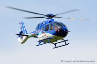 ニュース画像:エアバス・ヘリコプターズ、東北エアサービスに日本初のH135を納入