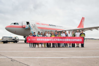 ニュース画像:ユニ・トップエアラインズ、9月6日から関西/深圳線に貨物定期便を運航