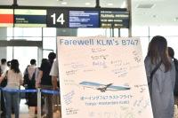 ニュース画像 5枚目:KLMの747への別れを惜しみつつ、感謝が記された