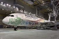 ニュース画像:アエロメヒコ航空、初の787-9の特別塗装「ケツァルコアトル」を公開