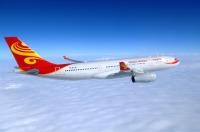 ニュース画像 1枚目:海南航空 A330
