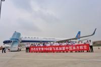 ニュース画像:中国南方航空、保有機700機目を受領 世界第4位の規模に拡大