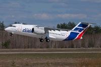 ニュース画像:アントノフ、2月はクバーナ航空にAn-158、高麗航空にAn-148を納入へ