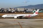 なごやんさんが、伊丹空港で撮影した日本航空 777-346の航空フォト(写真)