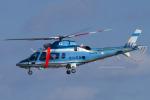 Scotchさんが、名古屋飛行場で撮影した愛知県警察 A109E Powerの航空フォト(写真)