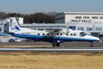 Chofu Spotter Ariaさんが、調布飛行場で撮影した新中央航空 228-212の航空フォト(写真)