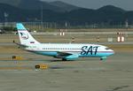 tsubameさんが、仁川国際空港で撮影したサハリン航空 737-232/Advの航空フォト(写真)