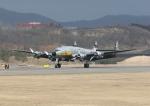 函館空港 - Hakodate Airport [HKD/RJCH]で撮影されたMATS(MILITARY AIR TRANSPORT  SERVICE)の航空機写真