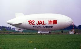 sin747さんが、ホンダエアポートで撮影した日本飛行船事業 Skyship 600の航空フォト(飛行機 写真・画像)