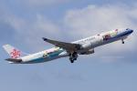 Scotchさんが、中部国際空港で撮影したチャイナエアライン A330-302の航空フォト(写真)