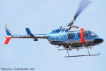 Chofu Spotter Ariaさんが、立川飛行場で撮影した警視庁 206L-3 LongRanger IIIの航空フォト(飛行機 写真・画像)