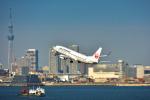 パンダさんが、羽田空港で撮影したJALエクスプレス 737-846の航空フォト(飛行機 写真・画像)