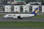 snow_shinさんが、福岡空港で撮影したスカイマーク 737-8FZの航空フォト(写真)