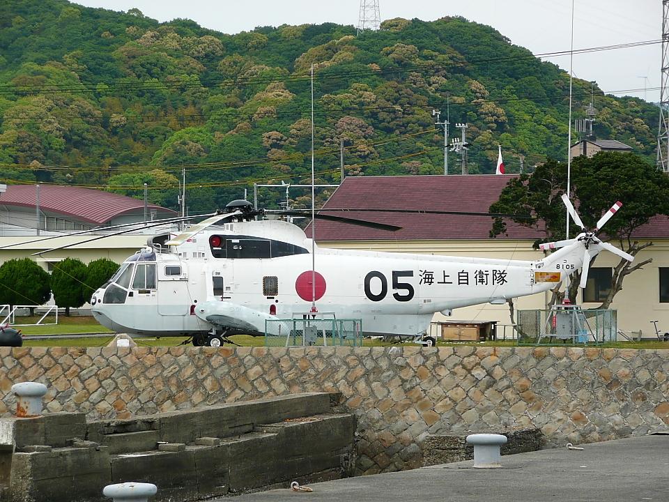yuuka no kazeさんの海上自衛隊 Mitsubishi S-61 (8105) 航空フォト