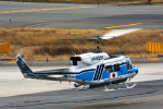 パンダさんが、関西国際空港で撮影した海上保安庁 212の航空フォト(飛行機 写真・画像)