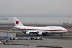 AkiChup0nさんが、羽田空港で撮影した航空自衛隊 747-47Cの航空フォト(写真)