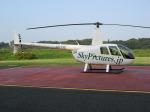 ゴンタさんが、雄飛航空川島ヘリポートで撮影した雄飛航空 R44 IIの航空フォト(写真)