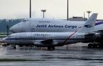kingmengraiさんが、シンガポール・チャンギ国際空港で撮影したトライエムジー イントラ アジア エアラインズ 737-210C/Advの航空フォト(写真)