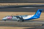 パンダさんが、成田国際空港で撮影したオーロラ DHC-8-311Q Dash 8の航空フォト(飛行機 写真・画像)